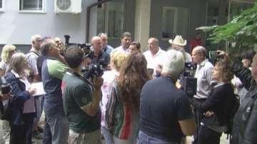 Протест във Враца с искане за данни за екологичната обстановка в града