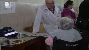 Стабилизира се финансовото състояние на болницата във Враца