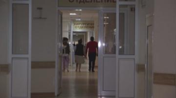 Обвинения на трима лекари за длъжностно присвояване в болницата във Враца