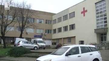 След обилните валежи: Течове в общинската болница на Козлодуй