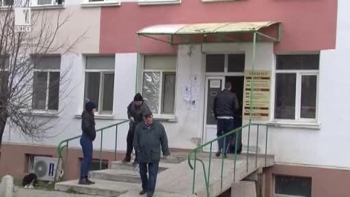 "Близо 1,5 милиона лева дължи Многопрофилната болница ""Христо Ботев"