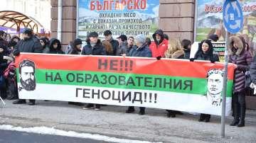 Протести срещу промените в квотите на гимназиите
