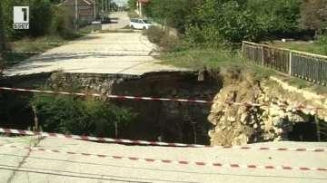 Две години врачанското село Малорад остава без път