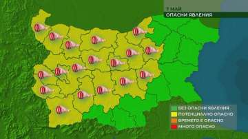 Жълт код за лошо време е обявен в почти цяла България