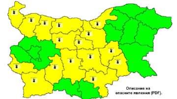 Жълт код за горещо време е обявен в 16 области за днес