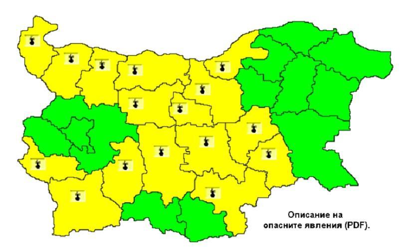 Жълт код за високи температури е обявен за 16 области