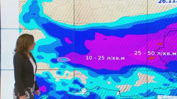 Средиземноморски циклон носи валежи от дъжд у нас