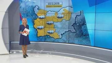 Синоптиците очакват утре първия сняг в страната