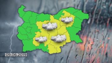 Дъждовна неделя: Жълт код за интензивни валежи в 13 области
