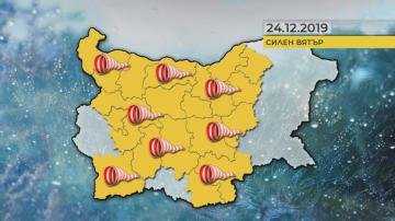 Жълт код за силен вятър в 20 области на страната