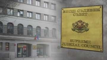 НС избра новите членове на Висшия съдебен съвет