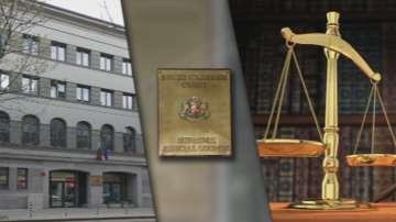 ВСС обсъди предложените промени в Закона за съдебната власт