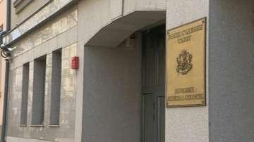 Съдии от Софийския районен съд се събират на протест пред ВСС