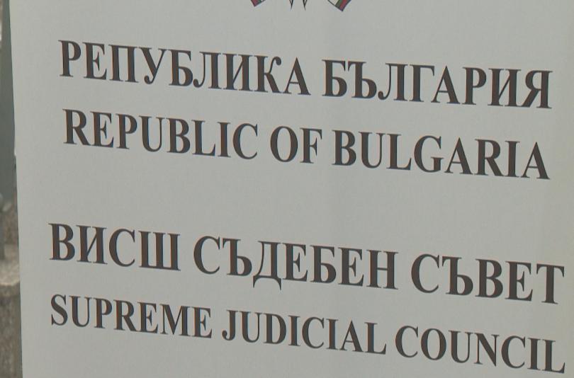 Представляващият Висшия съдебен съвет и членове на съдийската колегия реагираха