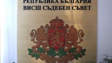 ВСС прие оставката на Сотир Цацаров