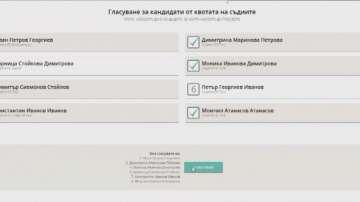 Как ще работи новата електронна система за избор на нов ВСС