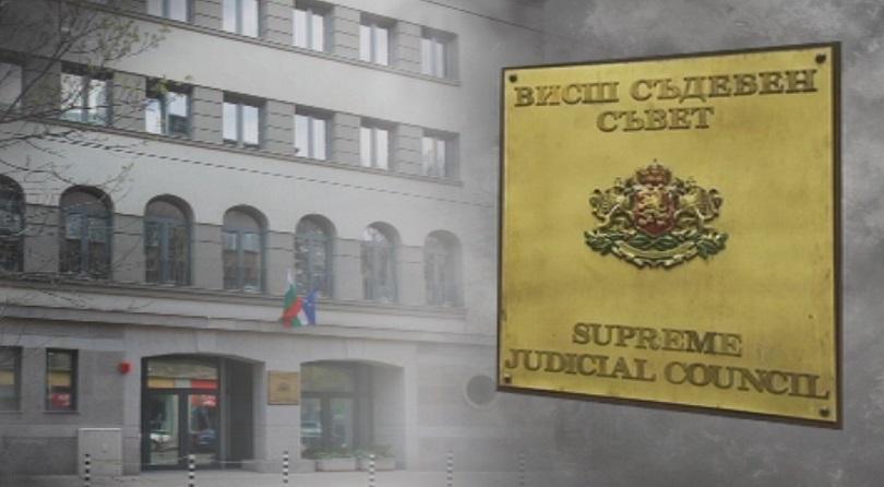 скандал цацаров оттегли предложението магистрати граничните райони
