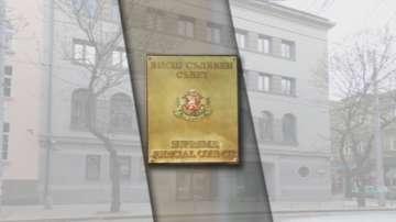 Прокурорите избират член на ВСС за първи път чрез пряко гласуване