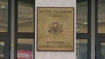 ВСС: Искането за разпускането на съвета е изцяло политическо