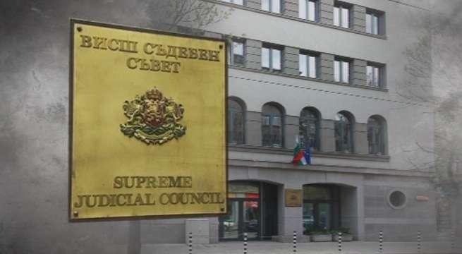 ВСС отложи дебата за евродоклада