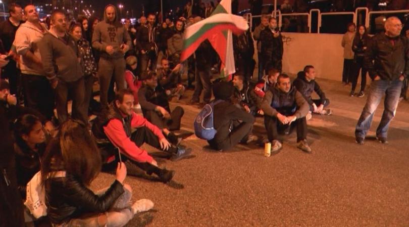 По-рано през деня беше планувано шествие, в което протестиращите срещу