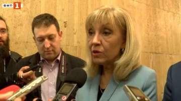 Министър Аврамова ще провери лично случай с неиздадена винетка в Пазарджик