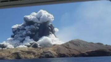 Започва криминално разследване заради изригването на вулкана в Нова Зеландия