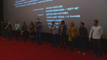 Филмът Възвишение с предпремиера и в Пловдив