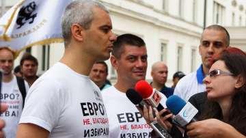 Партия Възраждане организира референдум срещу приемането на еврото
