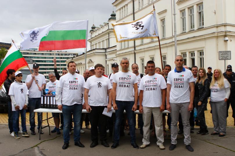 снимка 1 Партия Възраждане организира референдум срещу приемането на еврото