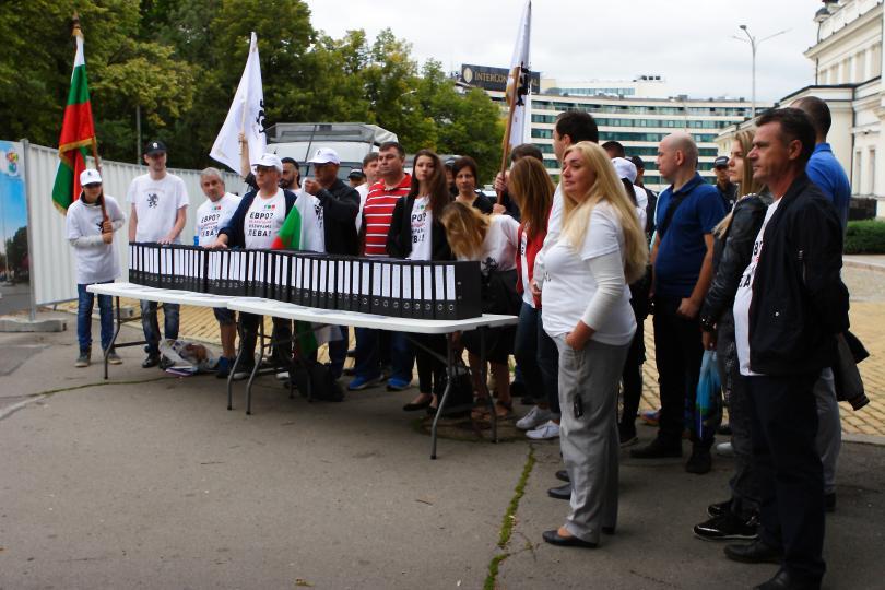 снимка 3 Партия Възраждане организира референдум срещу приемането на еврото