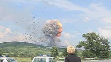 Стартира делото за взривовете край Петолъчката
