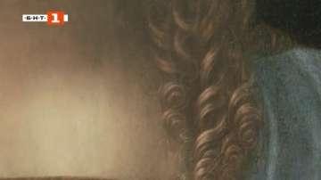 ДРУГИТЕ новини: Косата на Леонардо