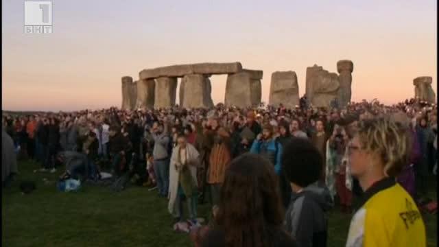 Настъпи астрономическото лято, Стоунхендж посрещане на слънцето и фестивален юбилей,