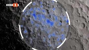 ДРУГИТЕ новини: Лунна мисия
