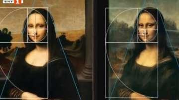ДРУГИТЕ новини: Кого гледа Мона Лиза