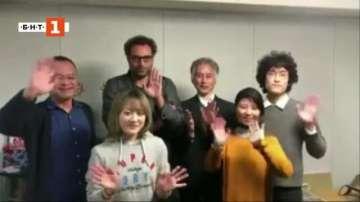 ДРУГИТЕ новини: Кино поздрав от Токио