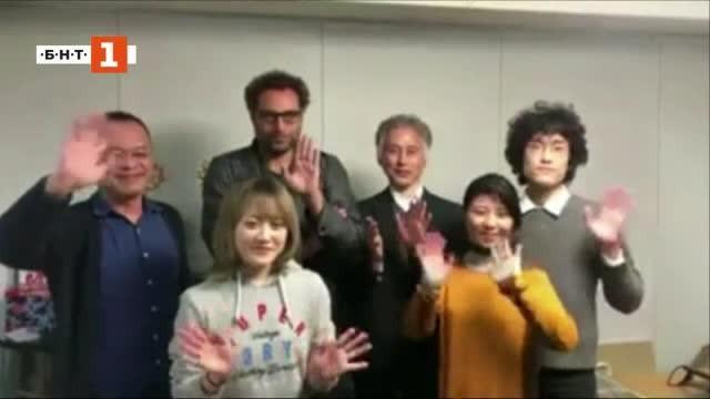 Снимка: ДРУГИТЕ новини: Кино поздрав от Токио