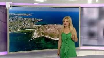 ДРУГИТЕ новини: Съкровища около Черноморец