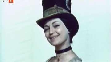 ДРУГИТЕ новини: Спомен за Невена Коканова