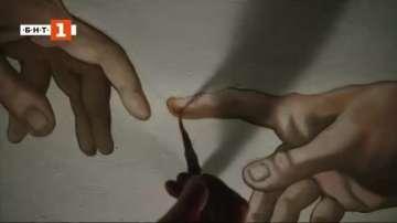 ДРУГИТЕ новини: Код Микеланджело