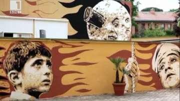 ДРУГИТЕ новини: Кино графити