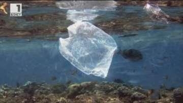 ДРУГИТЕ новини: Убиецът на пластмасата