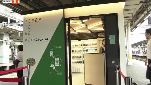 Мнозинството от българските граждани не одобряват смяната на времетоq Япония