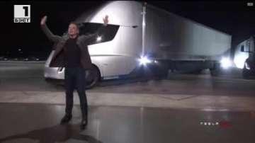 ДРУГИТЕ новини: Камиони на бъдещето
