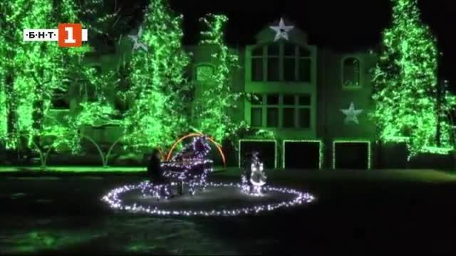 ДРУГИТЕ новини: Коледен ритъм
