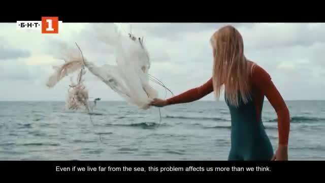 Снимка: ДРУГИТЕ новини: Пластмасова инвазия в Черно море
