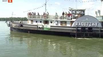 ДРУГИТЕ новини: В подкрепа на кораба Радецки