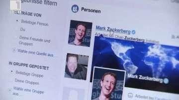 ДРУГИТЕ новини: По-безопасен фейсбук