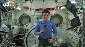 ДРУГИТЕ новини: Дамите превземат Космоса